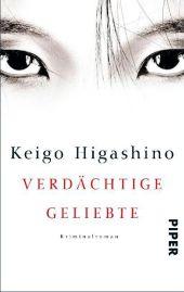 Higashino_Geliebte